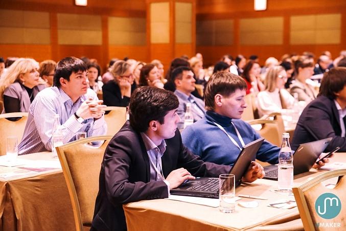 налоговая безопасность вашего бизнеса конференция